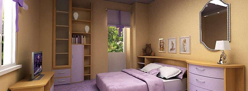 Ремонт в спальне: варианты обустройства