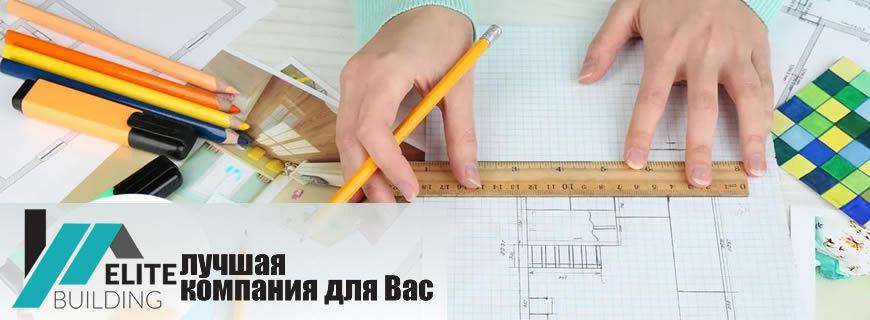 Лучшая дизайн студии интерьеров Москвы